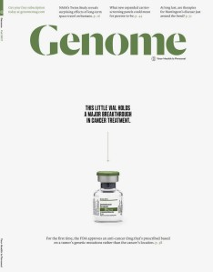 fall2017_genome
